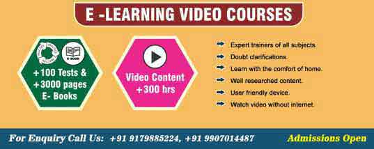 sharma academy, samvida-shala-shikshak-varg-123-coaching-in-indore