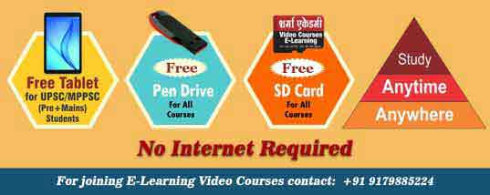 MPPSC Preparation in English, MPPSC Preparation, MPPSC Syllabus, MPPSC Test Series, MPPSC Interview