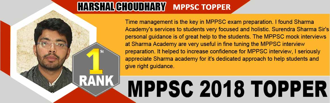 MPPSC Preparation Strategy, tips, interview, books | MPPSC Selected